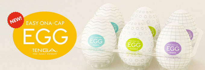 Tenga Eggs