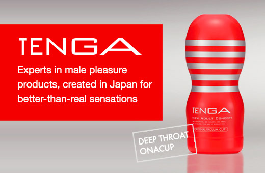 TENGA Male Masturbators