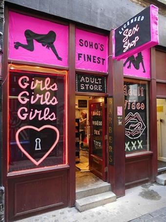 Felt Sex Shop Exterior