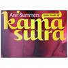 Ann Summers The Little Book of Kama Sutra
