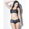 Coquette Darque Wet Look and Lace Hot Pants