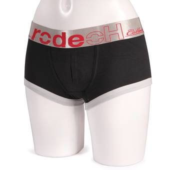 RodeoH PKG Strap On Harness Shorts with Vibrator & Double Dildo Pouch