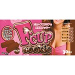 F Cup Cookies - Worst. Breast. Enhancer. Ever.